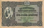 100 Leva Zlato – obverse