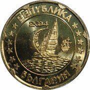 20 Cent  - (Trial Essai Prueba Pattern Euro Coin) -  obverse