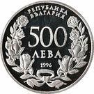 500 Leva (National Art Academy) – obverse