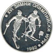 25 Leva (16th Winter Olympics) – reverse