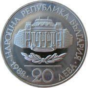 20 Leva  (Sofia University) – obverse