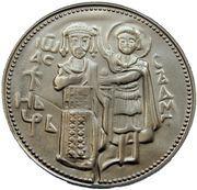 2 Leva (Tsarevets Castle) -  reverse