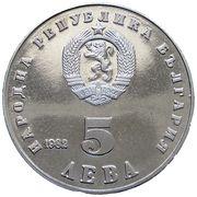 5 Leva (Lyudmila Zhivkova) – obverse