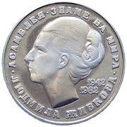 5 Leva (Lyudmila Zhivkova) – reverse