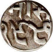 ¼ Rupee - George V [Raghubir Singhji] -  reverse