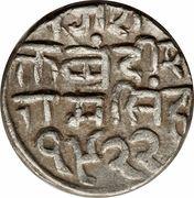 1 Rupee - Victoria [Ram Singhji] -  reverse