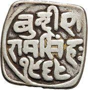 1 Rupee - Edward VII [Raghubir Singhji] – reverse