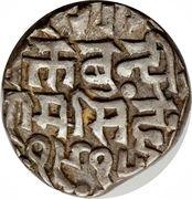 1 Rupee - George V [Raghubir Singhji] – reverse