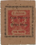 1 Anna (WWII Cash Coupon) – obverse