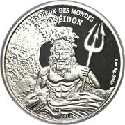 1000 Francs CFA (Poseidon) – reverse