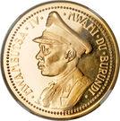 100 Francs - Mwambutsa IV (Independence) – obverse