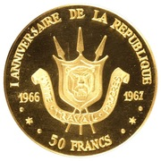 50 Francs (First Anniversary of Republic) – reverse