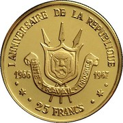 25 Francs (First Anniversary Of Republic) – reverse