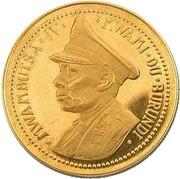 50 Francs  - Mwambutsa IV (Burundi Independence) – obverse