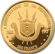 100 Francs (First Anniversary Of Republic) – reverse