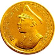 25 Francs - Mwambutsa IV (Independence) – obverse