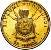25 Francs - Mwambutsa IV (Golden Jubilee) – reverse