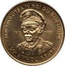50 Francs - Mwambutsa IV (50th Anniversary) – obverse