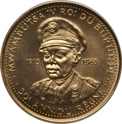 50 Francs - Mwambutsa IV (Golden Jubilee) – obverse
