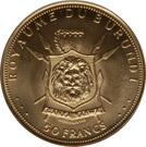50 Francs - Mwambutsa IV (50th Anniversary) – reverse