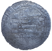 Dirham - Baha' al-Dawla Abu Nasr - 988-1012 AD (Shiraz mint) – reverse