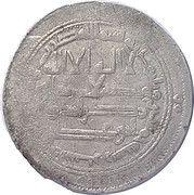 Dirham - Amir 'Adud al-Dawla - 949-983 AD (Shiraz mint - Rukn al-dawla as overlord) – obverse