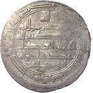 Dirham - Amir 'Adud al-Dawla (Shiraz mint - Rukn al-dawla as overlord) – reverse