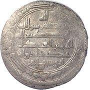 Dirham - Amir 'Adud al-Dawla - 949-983 AD (Shiraz mint - Rukn al-dawla as overlord) – reverse