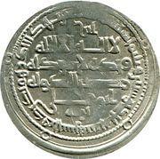 Dirham - Amir 'Adud al-Dawla - 949-983 AD (Shiraz mint) – obverse