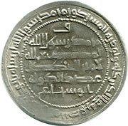 Dirham - Amir 'Adud al-Dawla - 949-983 AD (Shiraz mint) – reverse