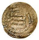 Dirham - Amir Mu'izz al-dawla Ahmad b. Buwayh ('Askar Mukram mint - Rukn al-dawla as overlord) – obverse
