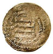Dirham - Amir Mu'izz al-dawla Ahmad b. Buwayh - 945-967 AD ('Askar Mukram mint - Rukn al-dawla as overlord) – obverse