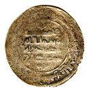 Dirham - Amir Mu'izz al-dawla Ahmad b. Buwayh ('Askar Mukram mint - Rukn al-dawla as overlord) – reverse