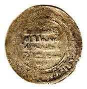 Dirham - Amir Mu'izz al-dawla Ahmad b. Buwayh - 945-967 AD ('Askar Mukram mint - Rukn al-dawla as overlord) – reverse