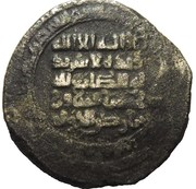 Dirham - Khusrafiruz b. Rukn al-dawla -984-995 AD (vassal of Fakhr al-Dawla - Amul mint) – obverse