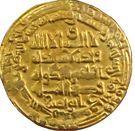 Dinar - Baha' al-Dawla Abu Nasr (Suq al-Ahwaz mint) – obverse