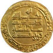 Dinar - Baha' al-Dawla Abu Nasr (Suq al-Ahwaz mint) – reverse