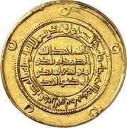 10 Dinar - Rukn al-dawla abu 'Ali – obverse