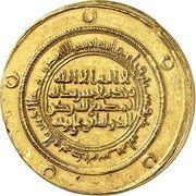 10 Dinar - Rukn al-dawla abu 'Ali – reverse