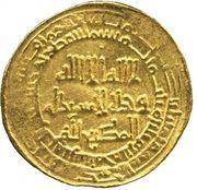 Dinar - Amir Rukn al-Dawla - as Runk al-dawla- 947-976 AD – obverse