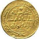 Dinar - Amir Rukn al-Dawla - as Runk al-dawla – reverse