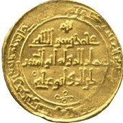 Dinar - Amir Rukn al-Dawla - as Runk al-dawla- 947-976 AD – reverse
