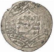 Dirham - Amir 'Adud al-Dawla - as 'Adud al-dawla - 953-983 AD (Hexagonal design) – obverse