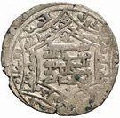 Dirham - Amir 'Adud al-Dawla - as 'Adud al-dawla (Hexagonal design) – reverse