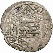 Dirham - Amir 'Adud al-Dawla - as 'Adud al-dawla - 953-983 AD (Hexagonal design) – reverse