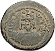 40 Nummi - Heraclius I (Jerusalem) – obverse