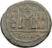 40 Nummi - Heraclius I (Jerusalem) – reverse