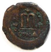40 Nummi - Tiberius II Constantine (Constantinopolis) – reverse