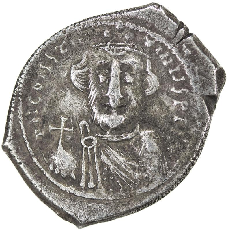 Hexagram - Constans II - Byzantine Empire
