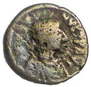 Pentanummium - Justin I (Constantinople) – obverse